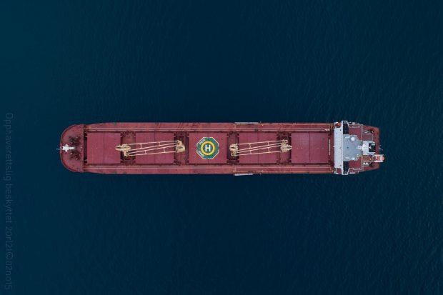 'Spar Pavo' aerial